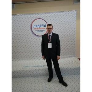 Специалист Тамбовэнерго стал участником молодежного форума «Лидеры Тамбовщины»