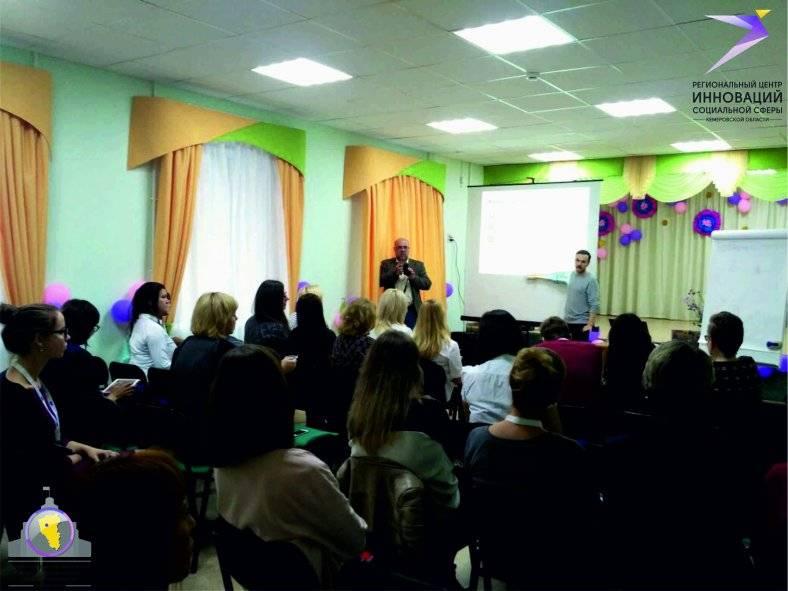 """В Мысках состоялся IV региональный форум """"Кузбасс: территория бизнеса – территория жизни"""""""