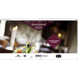 Премиальный сервис заказа еды Gourmeal.ru запустил новую версию сайта