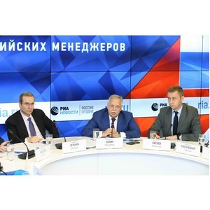Ассоциация менеджеров России. 18-й рейтинг «Топ-1000 российских менеджеров»