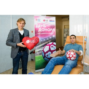 Футбольный День донора LG и компании «Славия-Тех» при поддержке футболиста Валерия Карпина