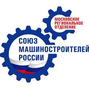 Член РC Московского РО Илья Гаранин принял участие в заседании Комиссии по молодёжной политике