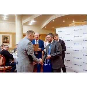 Банк Уралсиб в Екатеринбурге провел встречу с предпринимателями