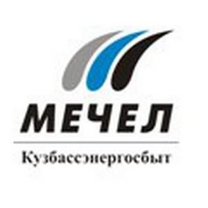 Сотрудники ОАО «Кузбассэнергосбыт» высадили именную берёзовую аллею