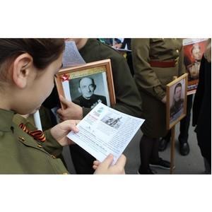 Активисты ОНФ организовали в Кабардино-Балкарии работу общественной приемной «Судьба солдата»