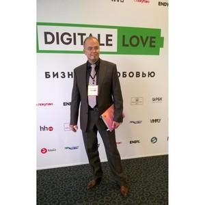 Состоялась конференция Digitale Love, которую уже назвали лучшим деловым мероприятием года