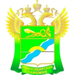 Новосибирская таможня перечислила в бюджет рекордные 21 млрд рублей