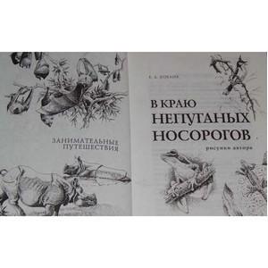Литературная пятница с Евгением Кобликом 8 мая