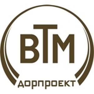 «ВТМ дорпроект» - партнер Деловой программы РИСФ-2016