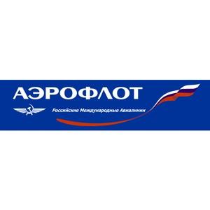 Савельев останется главой «Аэрофлота» еще на 5 лет