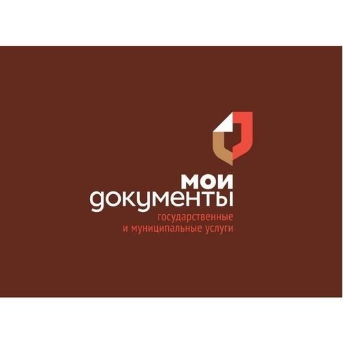 Жители Ивановской области могут проводить платежи онлайн на сайте МФЦ