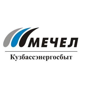 В «Кузбассэнергосбыте» прошел традиционный теннисный турнир энергетиков региона