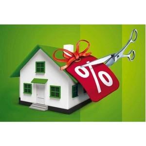 Снижен первоначальный взнос по льготной ипотеке