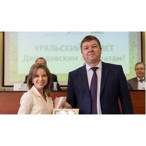 Четверо молодых ученых — лауреаты премии губернатора Свердловской обл