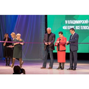 Во Владимире стартовал IV Форум-выставка Проекта