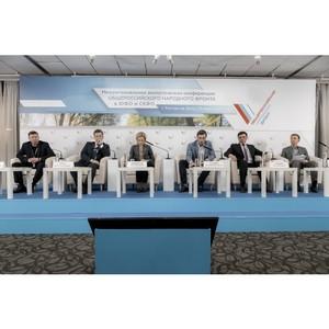 Преподаватели ЮРИУ РАНХиГС выступили на межрегиональной экологической конференции