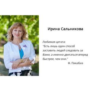 Ирина Сальникова, совладелец компании «Smart Team», выступит спикером семинара Russian IT Group