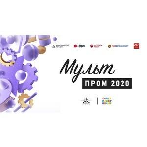 «МультПром-2020» представили в Белоруссии