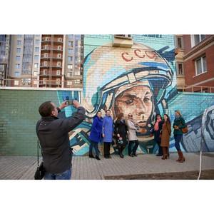 «Космическая стена» граффити появится в «Изумрудных холмах»