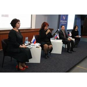 Активисты ОНФ в Амурской области провели региональную конференцию Народного фронта
