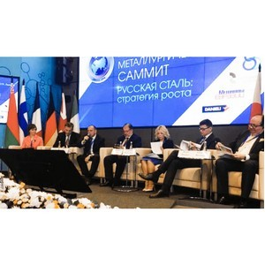 В Липецке прошел 17-й Международный металлургический саммит