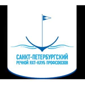 Петербург под парусом. Три столетия яхтенной истории