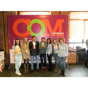 Studio oneTOUCH на i-COMference 2013