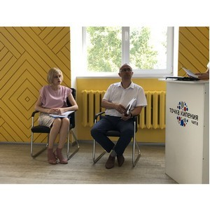 Виктория Бессонова выступила модератором круглого стола по налоговому калькулятору