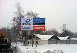 «Гагаринский» приземлился в аэропорту «Стригино»