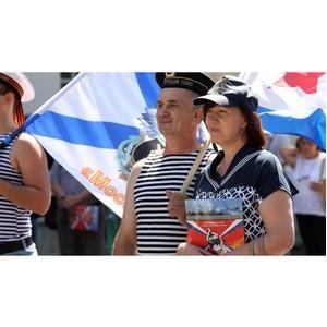 Нижегородцев приглашают на День Военно-морского флота