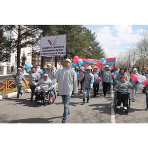 Активисты ОНФ в Туве приняли участие в первомайском шествии