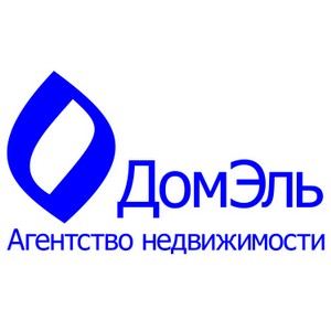 Агентство недвижимости «ДомЭль»