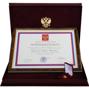 Президент РФ отметил вклад Адамас в подготовку и проведение Игр в Сочи