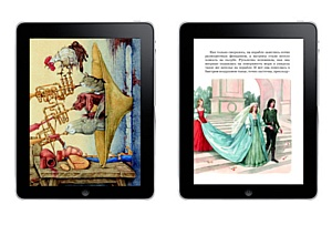 «Комсомольская правда» выпустила приложение «Сказки со всего света» для  iPad
