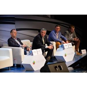 «Росводоканал» представил на интернет-форуме концепцию «Цифрового водоканала»