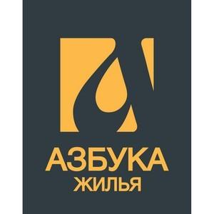 Азбука Жилья. Поступил новый объем квартир в ЖК «Зеленоградский»