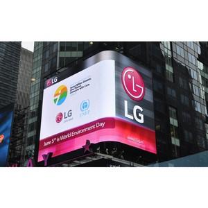 LG отметит всемирный день охраны окружающей среды «Потреблением с умом»