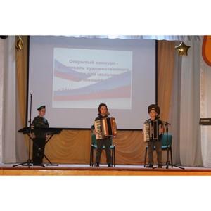 ОНФ в Коми ко Дню защитника Отечества провел «уроки мужества» в Сыктывкаре и Усинске