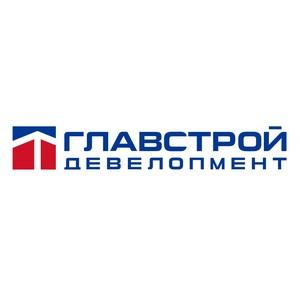 «Главстрой Девелопмент» - партнер  V Российского инвестиционно-строительного форума Минстроя РФ