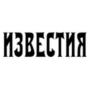 Форум Ассоциации студенческих спортивных клубов России