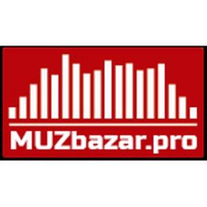 Музбазар выступил техническим партнером Кубка мира по натурбану 2016