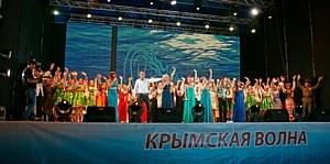 """Всероссийский фестиваль военно-патриотической песни """"Крымская волна 2016""""."""