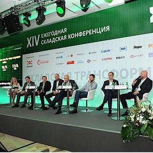 DPD в России на складской конференции Knight Frank