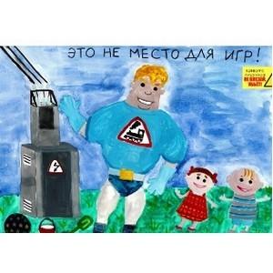 Филиал «Рязаньэнерго» объявляет о начале конкурса детских  рисунков «Не влезай, убьет!»