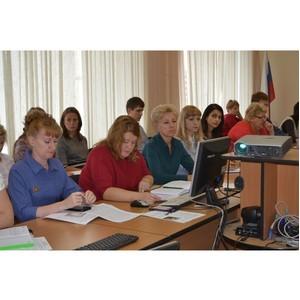 Качество ведения ЕГРН находится на контроле в Управлении Росреестра