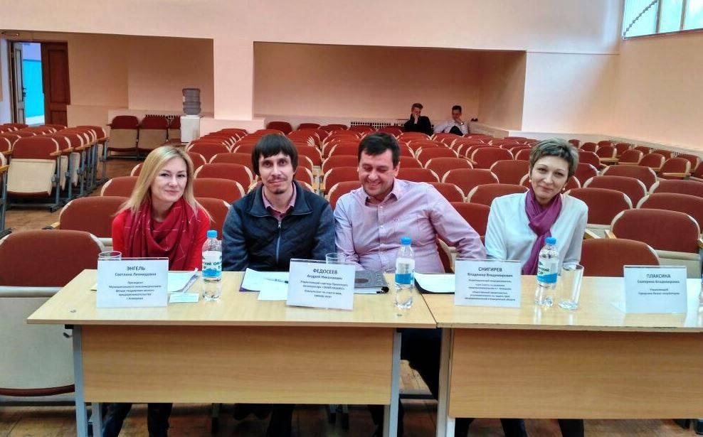 IV Региональный чемпионат «Молодые профессионалы» (World Skills Russia)