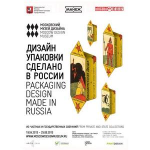19 мая Ночь музеев в Музее дизайна. Выставка «Дизайн упаковки. Сделано в России»