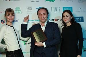 Главное событие года: в Москве наградили лучших в фармацевтической отрасли