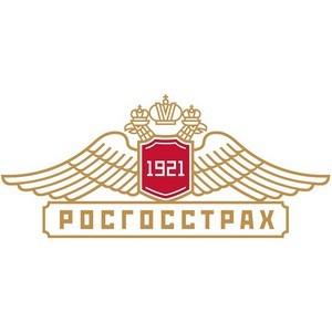 Росгосстрах в Пензенской области застраховал сотрудников крупного медицинского центра