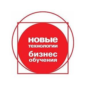 Тренинговая компания Михаила Казанцева провела среднесрочную программу по тайм-менеджменту